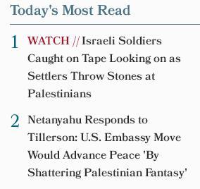Солдаты Армии обороны Израиля являются соучастниками в покушении на убийство?