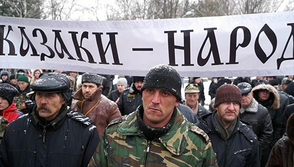 казаки баламуты Ростов-на-Дону 2013 г.