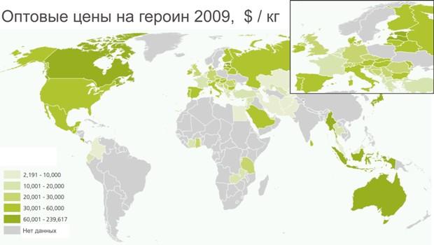 Оптовые цены на героин в 2009 г. ($)