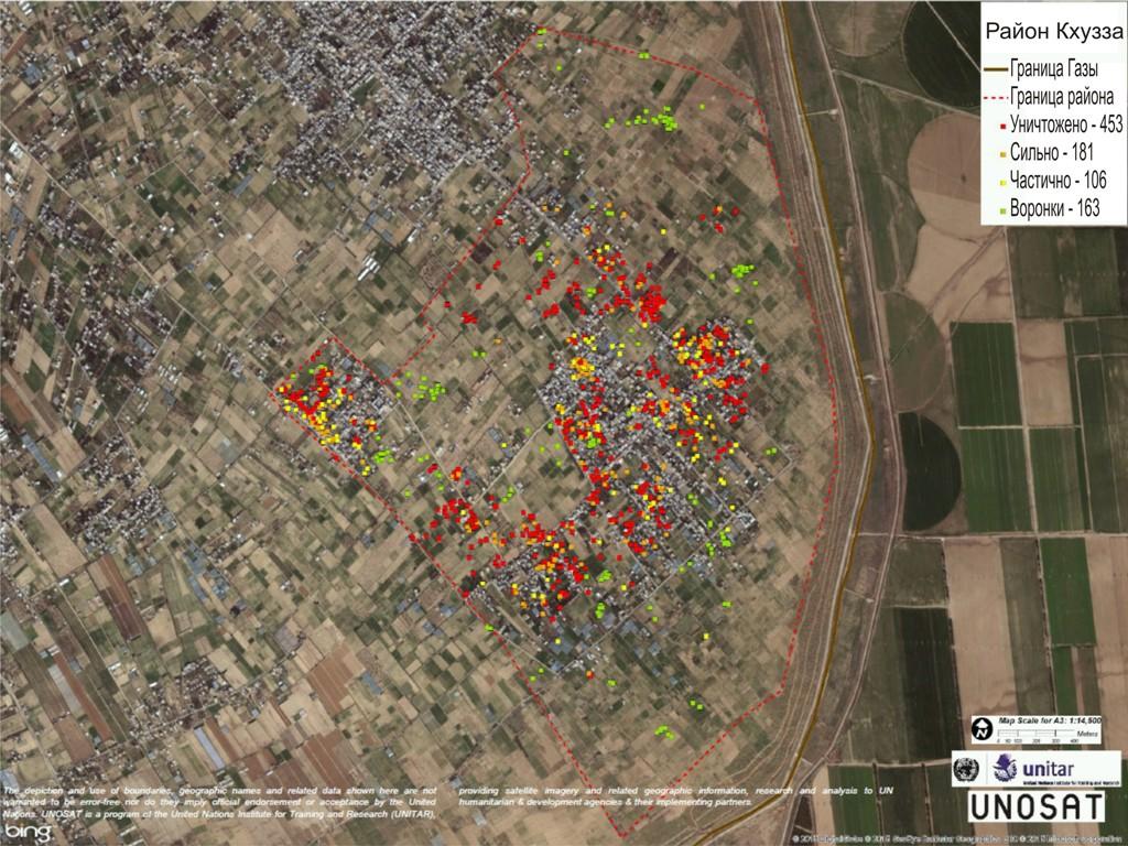Карта разрушений район Кхузза