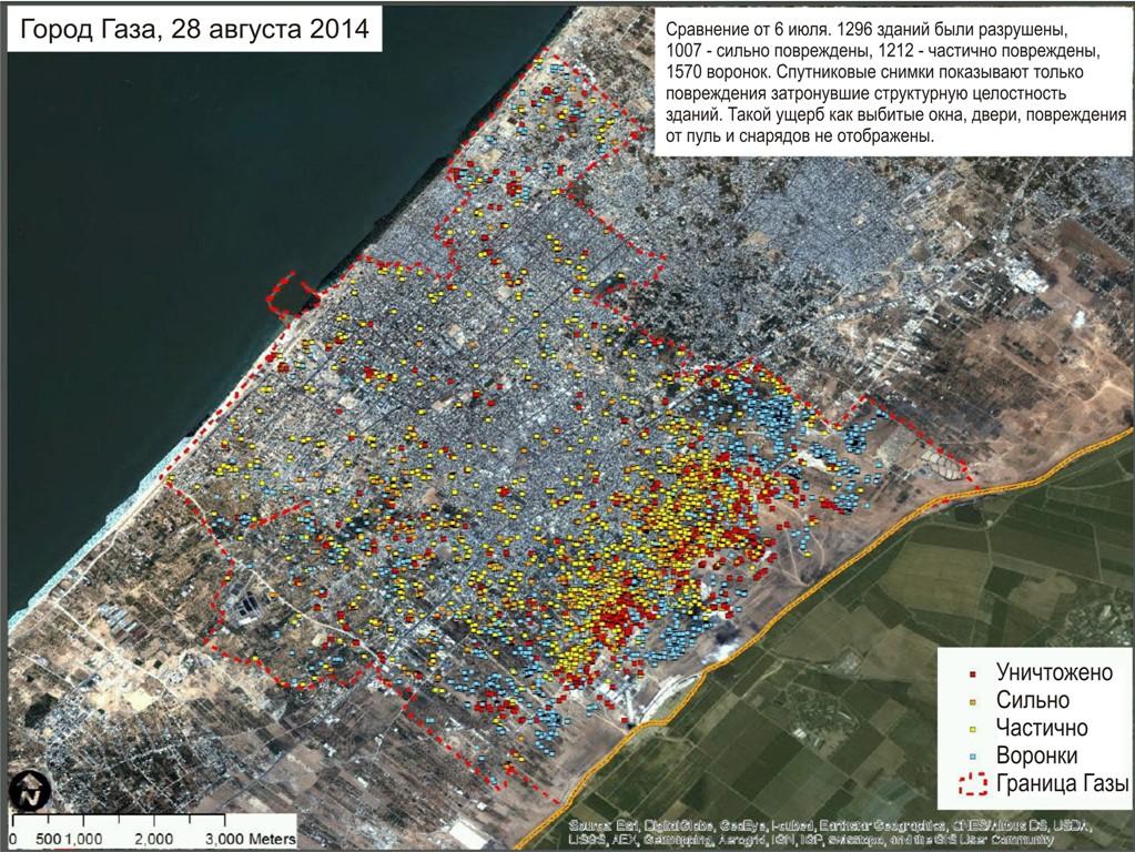 Карта разрушений города Газа