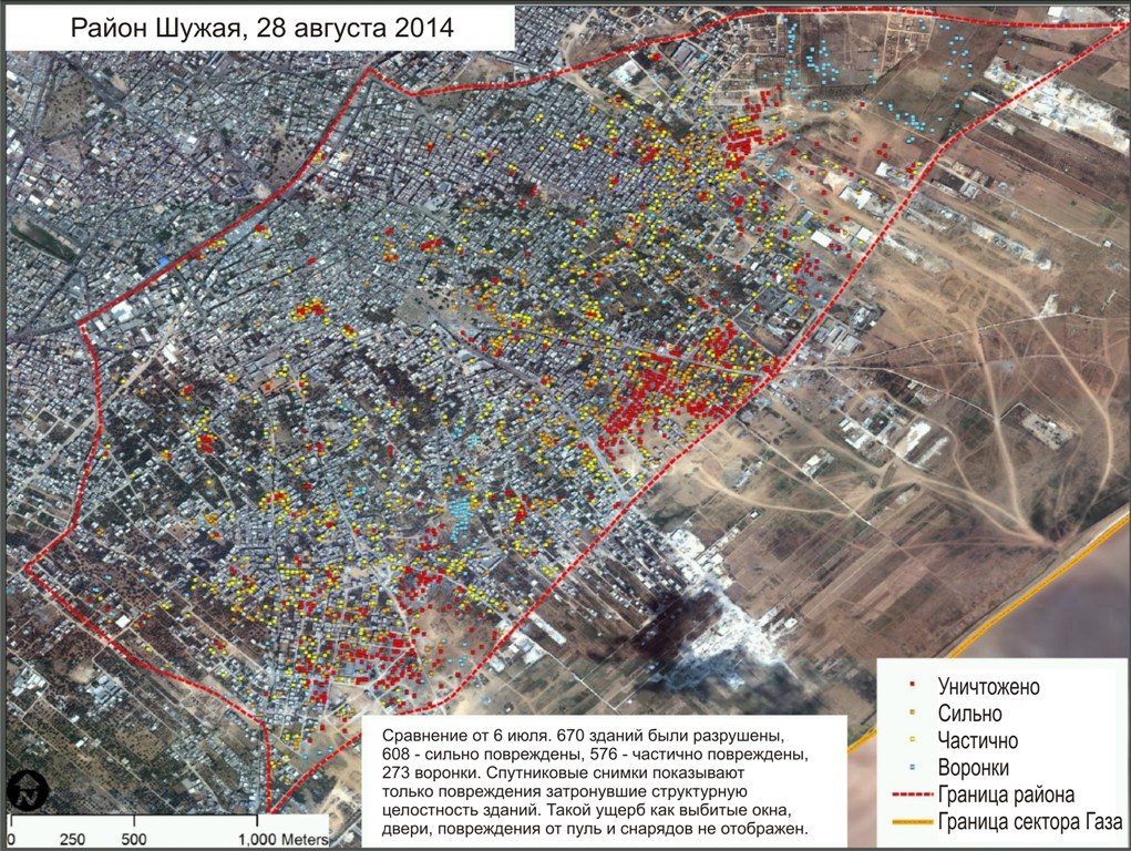 Карта разрушений район Шужая
