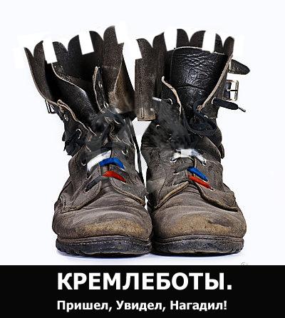 kremlebot