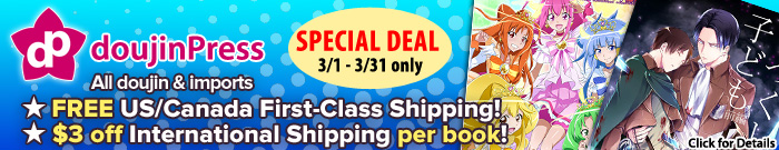special-deal_march