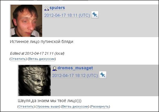 Snap-2012-04-17-22-42-47