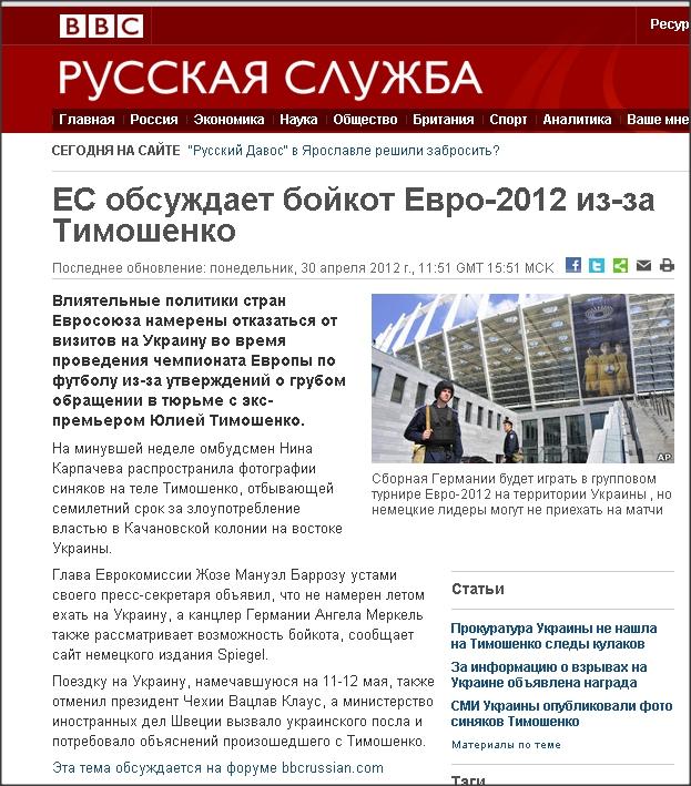 Snap-2012-04-30-19-09-30