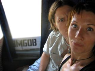 35 по цельсию, автобус, направление - Курск