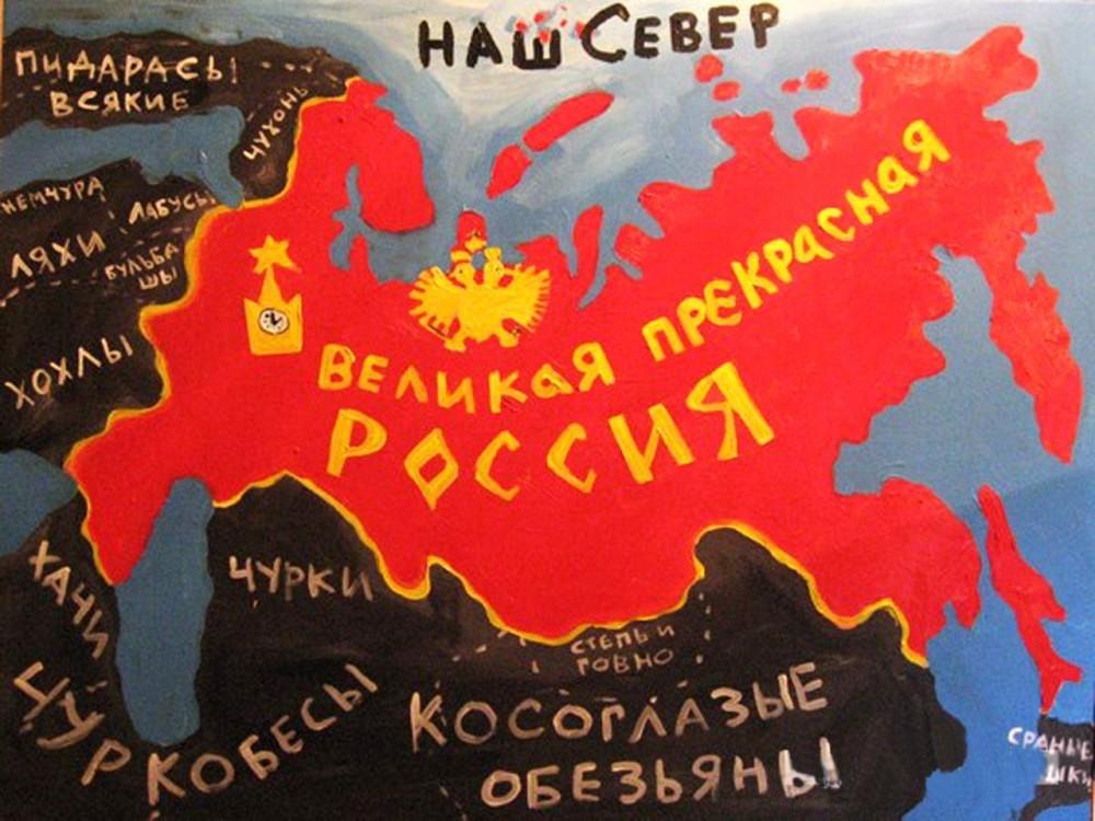 МВД России закупит еще 120 реактивных огнеметов - Цензор.НЕТ 4794
