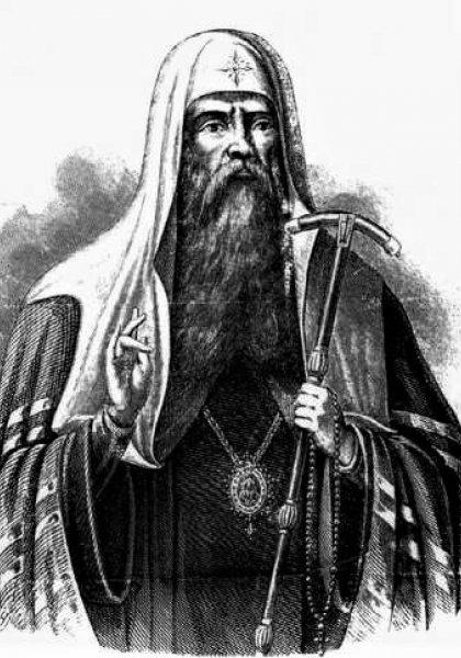 митрополит Великоновгородский и Великолуцкий Иов