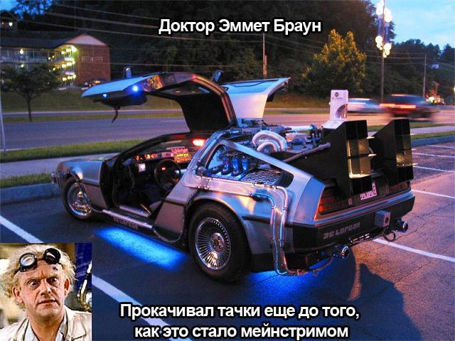 car_fun