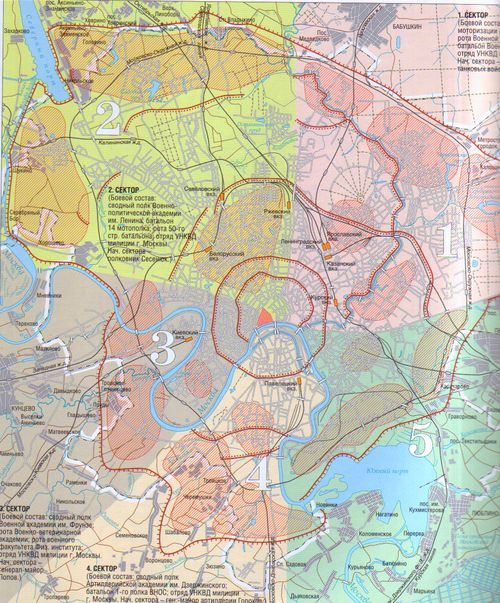 Карта Букринского Плацдарма