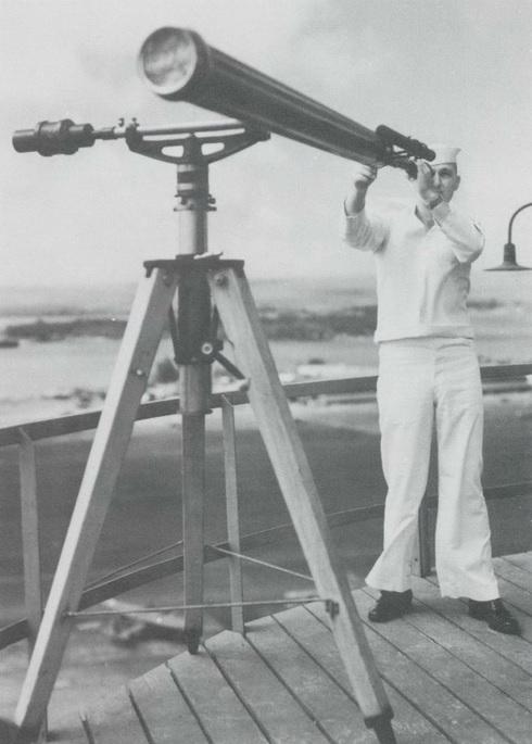 Jap_telescope.jpg