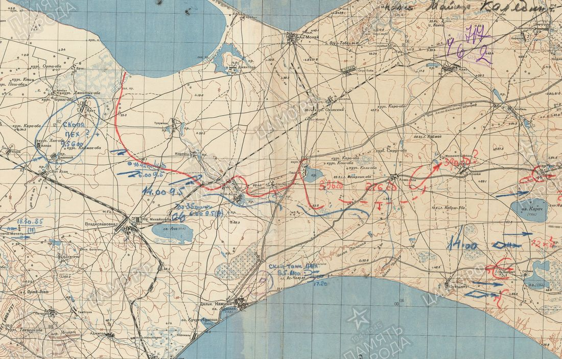 May_9_1942_Krym.jpg