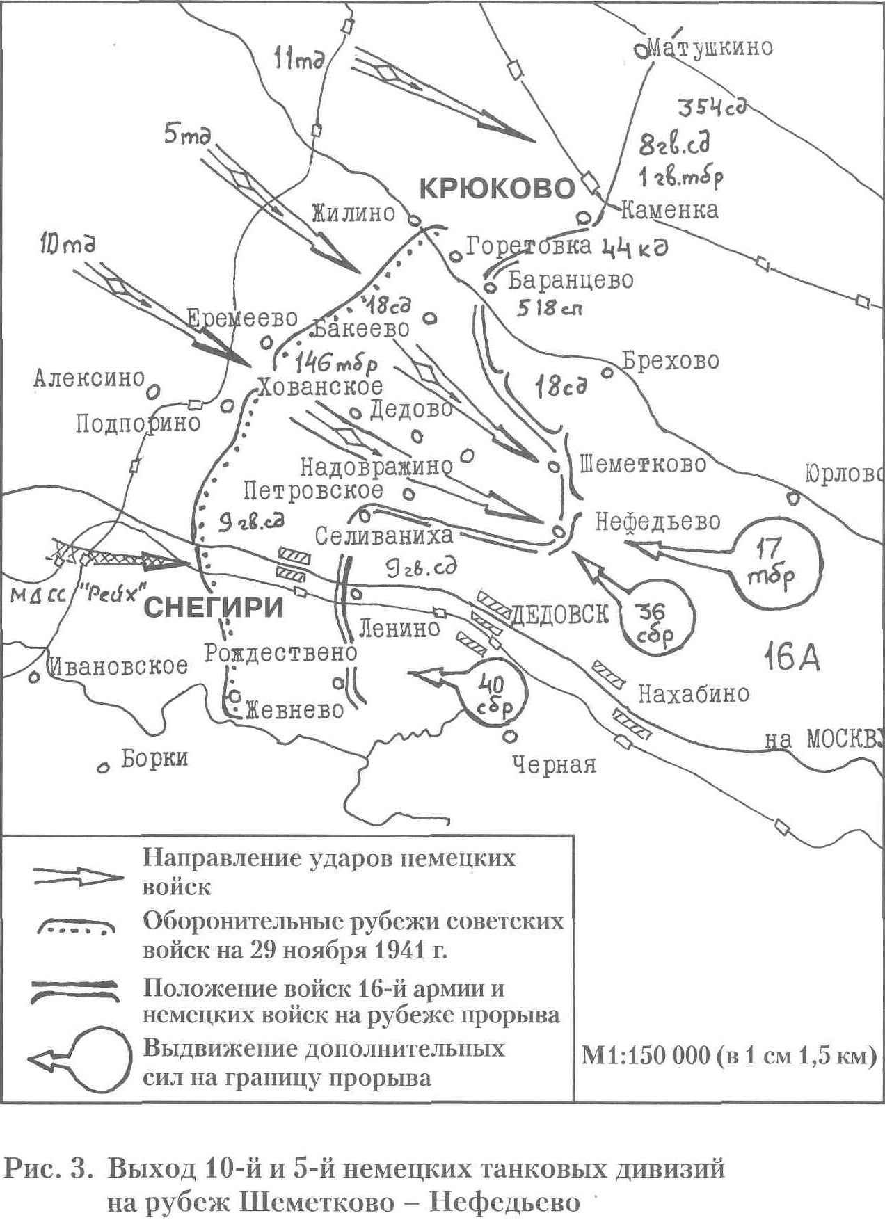 Baranovskiy_03_Shemetkovo_Nov29_41.jpg