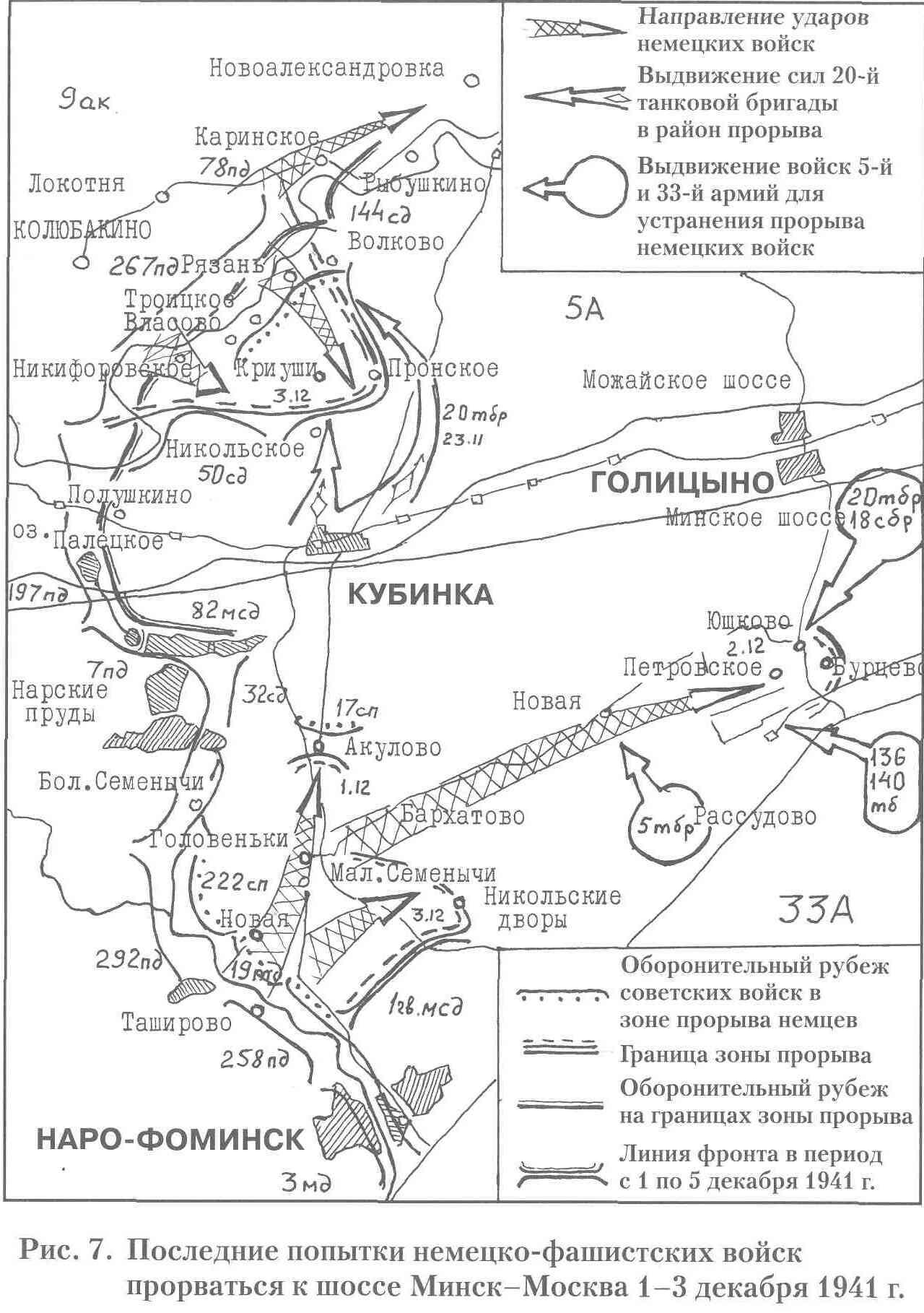 Baranovskiy_07_Moscow_Dec01_03_41.jpg