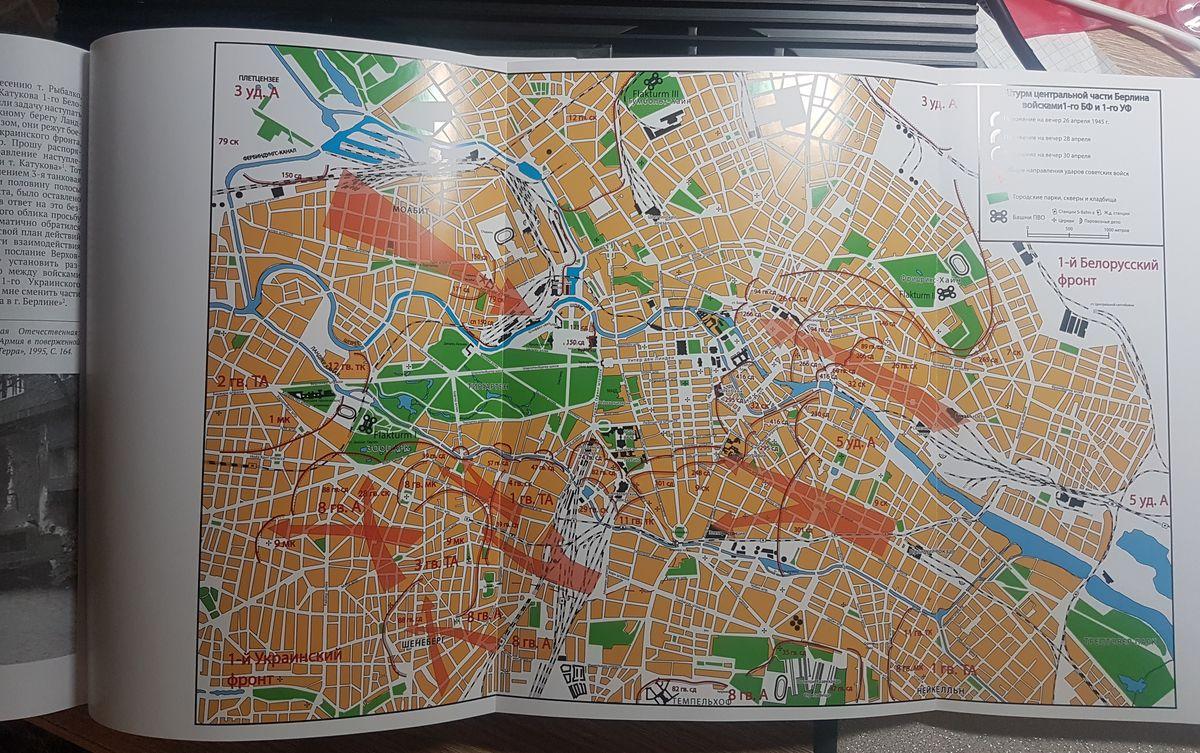 Схема Берлин.jpg