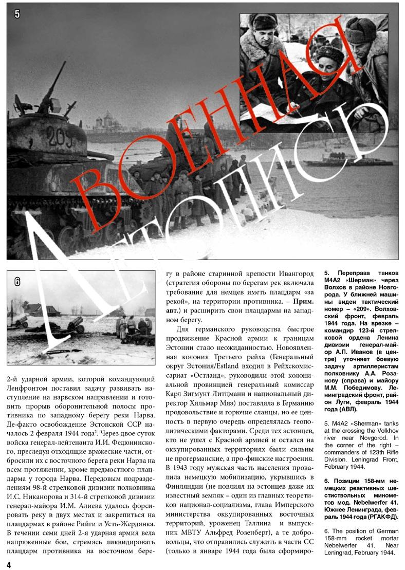 Страница 4.jpg
