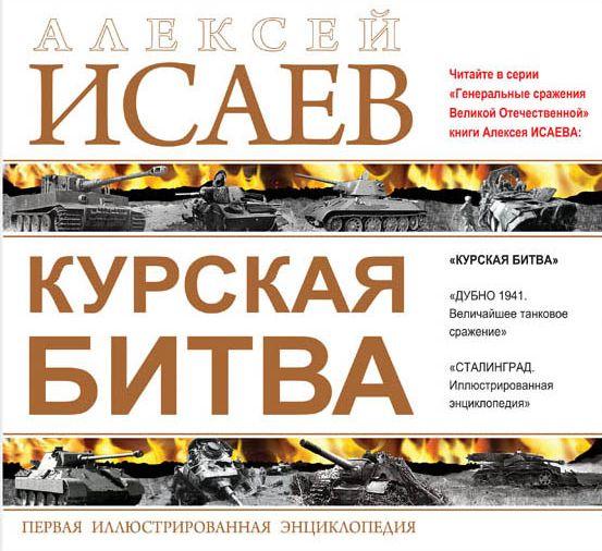 Военно Историческая Библиотека Липецк