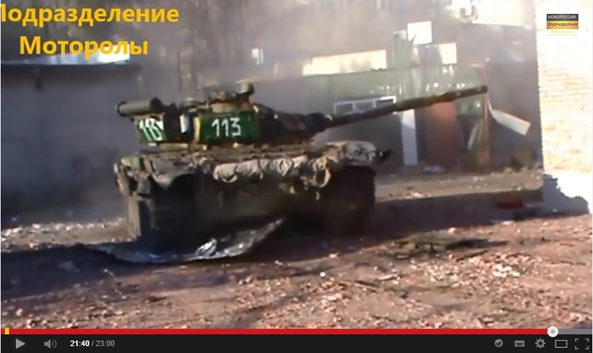 Donetzk_airport_T-72_fire_04