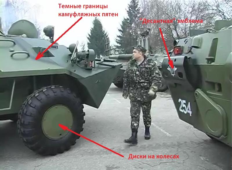 BTR-80_80_brig_01
