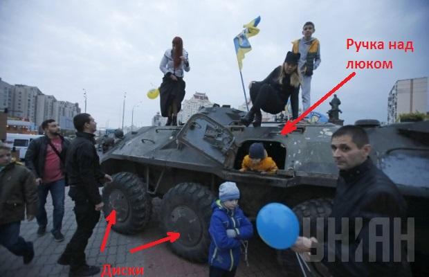 BTR_Unian_diski_ruchka_comm