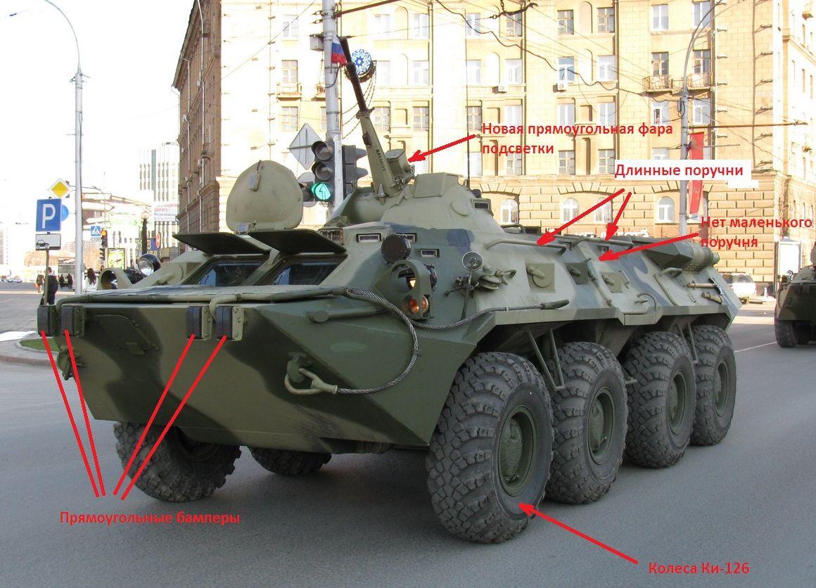 BTR-80_new