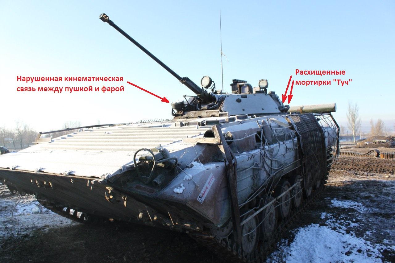 BMP-2_reshetki_2a