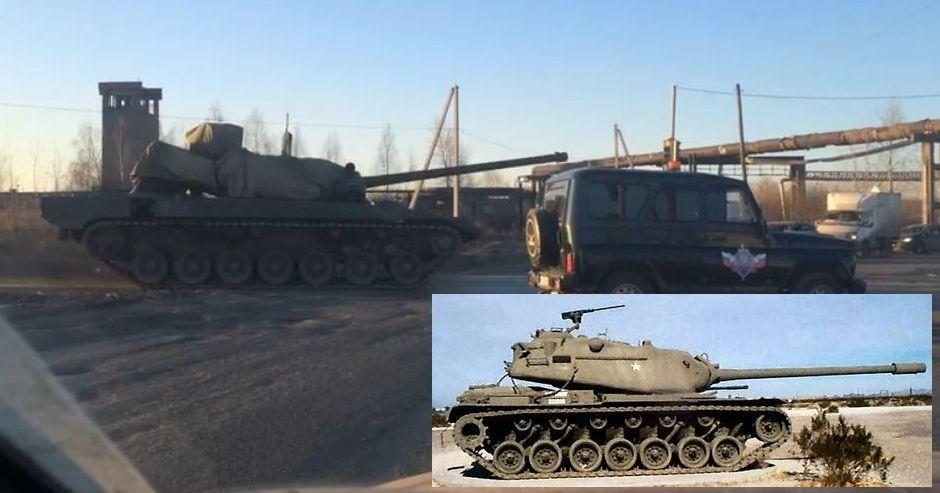 Armata_M103.jpg