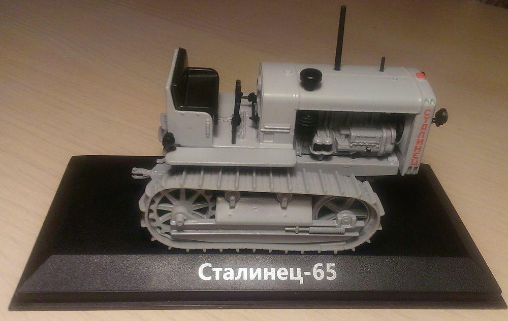 фото сталинец 65