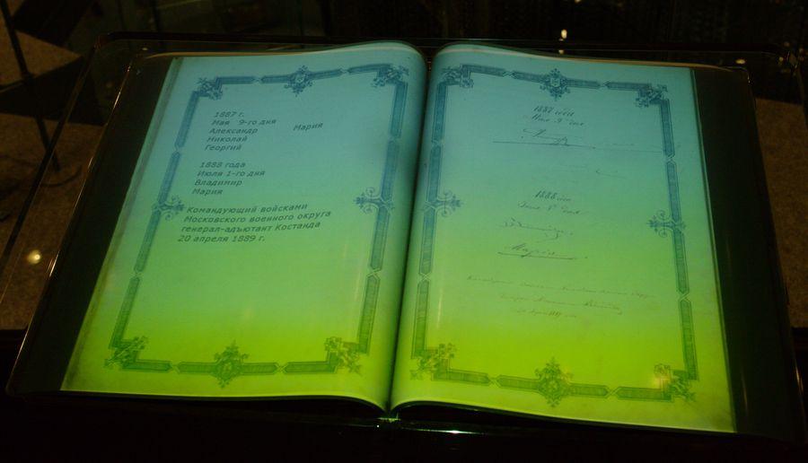 Nano_book.jpg