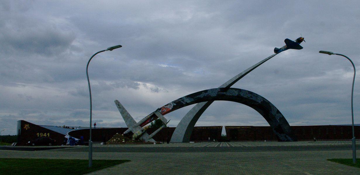 Rama_La_monument.jpg