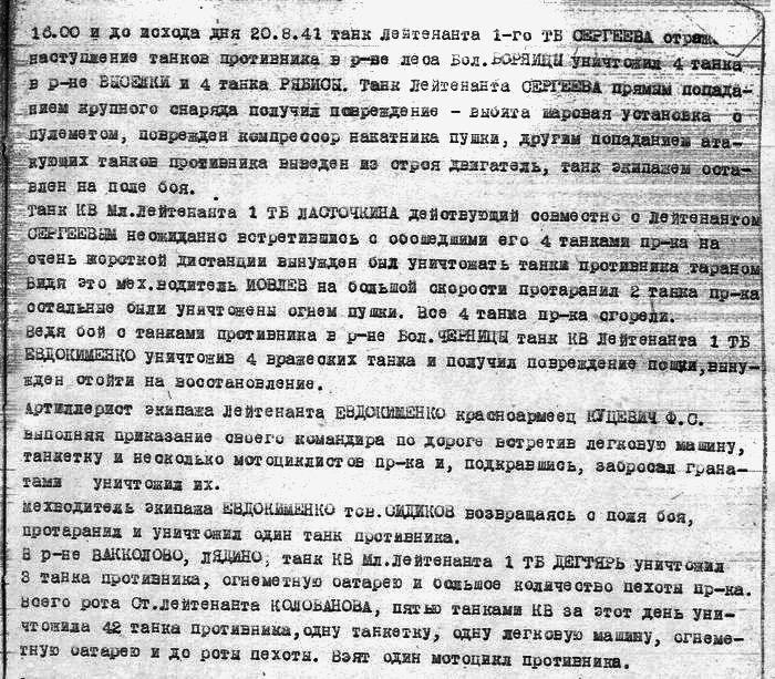 Kolobanov_02.jpg