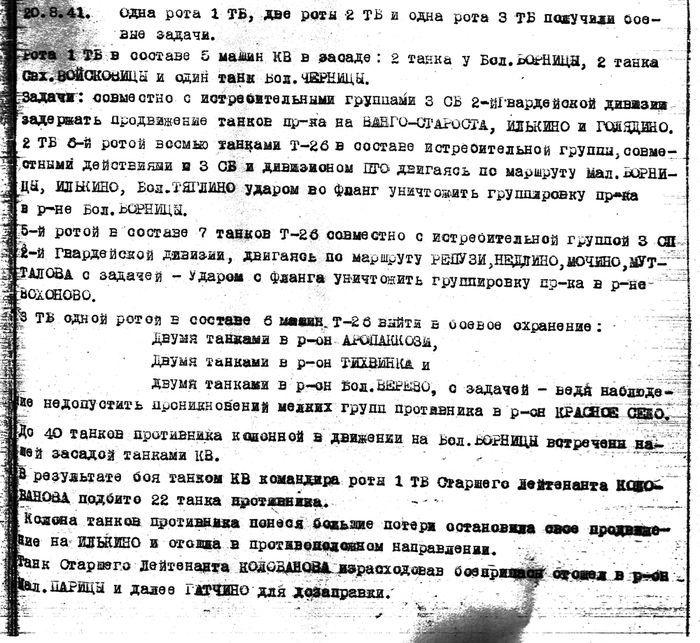 Kolobanov_01.jpg