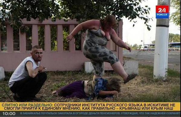 censor_photoshops_big2