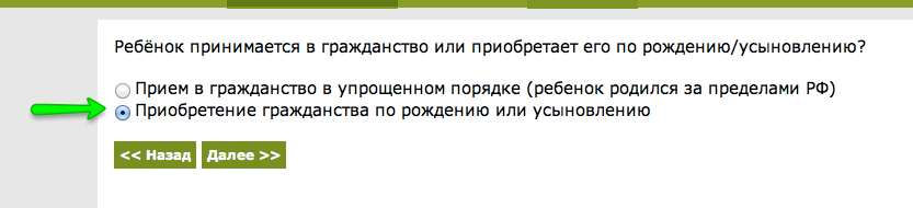 2014-01-21_1502