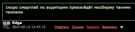 2014-02-12_0518