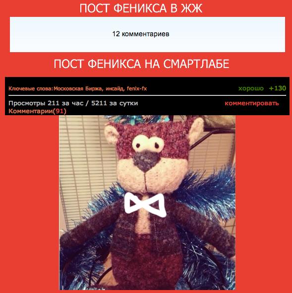 2014-02-11_1159