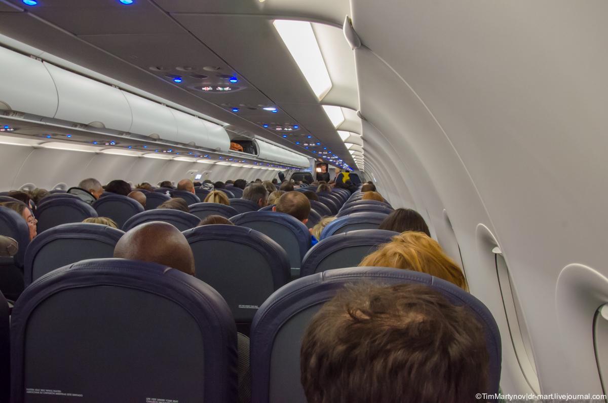 Spirit Airlines Отызывы