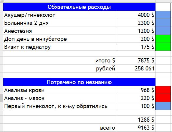 2013-11-26_2030