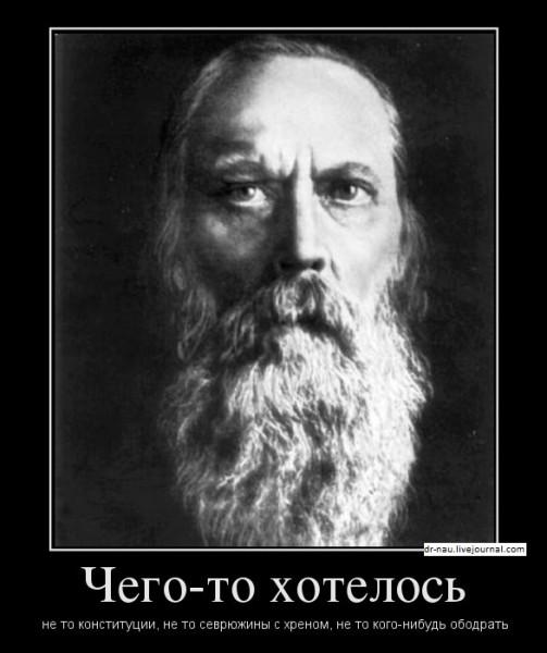 Щедрин (2)