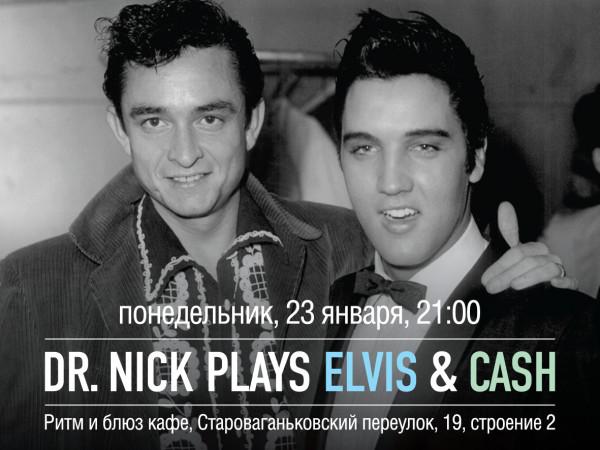 01-23-17-Elvis-Cash