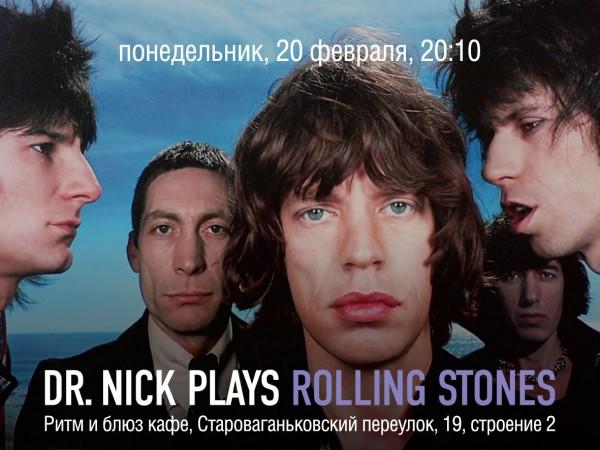 02-20-17-Stones