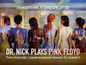 02-06-17-Floyd