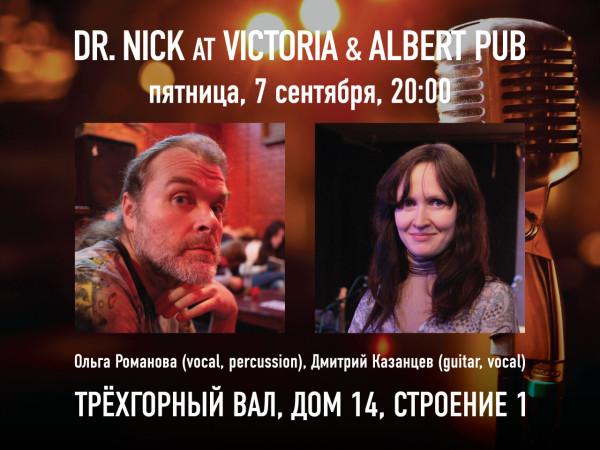 07-09-victoria