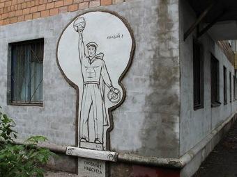 Правый руль Павел Шугуров