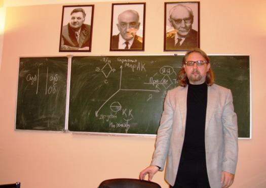 в петербургском психологическом обществе