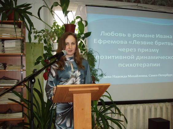 4.Н.М.Воищева