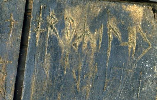 1. Северная икона срунами-4