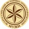 Торжок музей