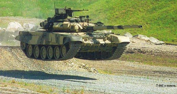 Т 90 в полете